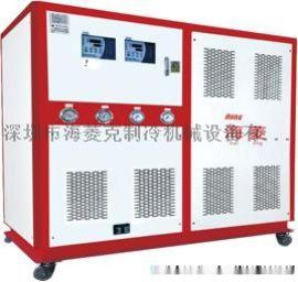 厂家批发销售汽车新能源用冷水机