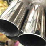 安徽不锈钢光面管厂家,优质304不锈钢圆管现货
