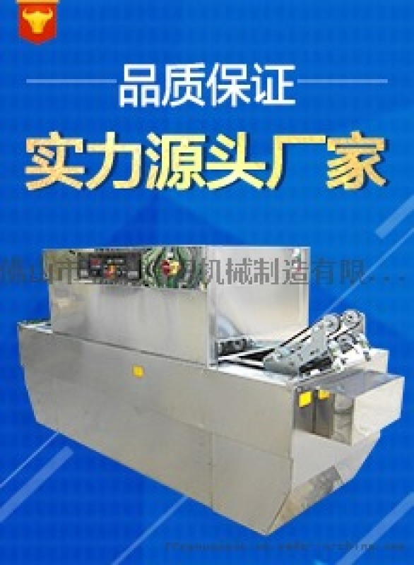 定型機連續式定型烘乾小樣機