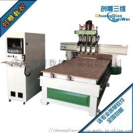 板式家具生产线数控加工中心 1325木工数控开料机