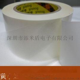 3M55257超薄PET高温双面胶
