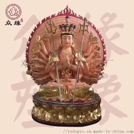 寺庙供奉佛像 优质树脂 雕塑贴金千手观音菩萨佛像