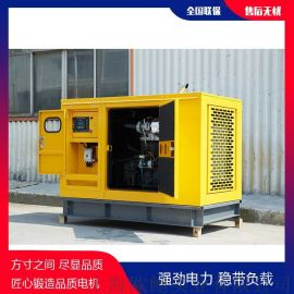 60KW柴油发电机车载工艺