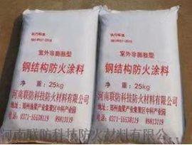 钢结构防火涂料联防厂家供应商
