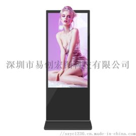 55寸立式广告机网络播放器多媒体电梯触摸屏一体机