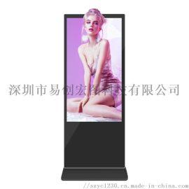 55寸立式廣告機網路播放器多媒體電梯觸摸屏一體機