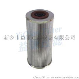 液压润滑油滤芯2.0004 G25-A00-0-P