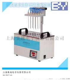 上海 水浴氮气浓缩仪  秉越厂家供应商 报价