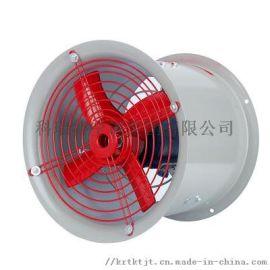 可按需定制防爆型通风机 防腐T35-11型轴流风机