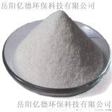 30-40含量離子度陽離子水處理用聚丙烯醯胺