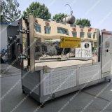 鱿鱼真空冷冻干燥机 宠物食品真空冻干机设备厂家