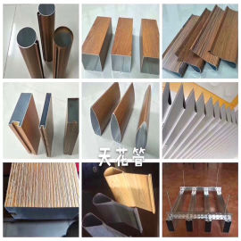 学校铝方管外墙装饰 厂家供应铝方管吊顶材料