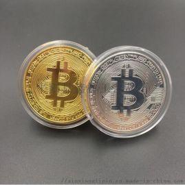 厂家直销**虚拟币收藏促销纪念币赠送纪念章礼品