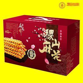 郑州喜糖纸盒子定做 礼品特产包装盒子
