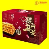 鄭州喜糖紙盒子定做 禮品特產包裝盒子