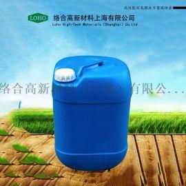 EP-4080E**化环氧树脂3D打印**化环氧耐黄变