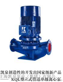 上海凯泉KQL空调循环泵