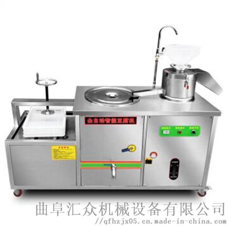 小型干豆腐机价格 每小时产80斤豆腐的机器 利之健