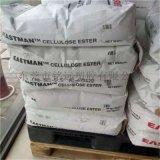 CAB 伊斯曼化學 553-0.4 水熔性