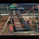 爬坡上料機 刮板機型號 六九重工 雙環鏈刮板機