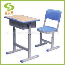 厂家直销善学升降加厚塑料课桌椅,时尚儿童学习桌