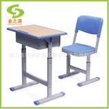 廠家直銷善學升降加厚塑料課桌椅,時尚兒童學習桌