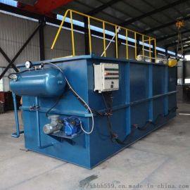 厂家直销平流式溶气气浮机、溶气气浮机、气浮机,