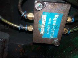 FRIZLENR150-330 调整器