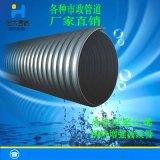 厂家直销HDPE钢带增强螺旋波纹管