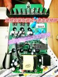 西安供水变频器现货厂家直销西安供水变频器维修热线
