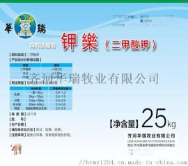 饲料添加剂厂家直销预防对虾热应激的二甲酸钾