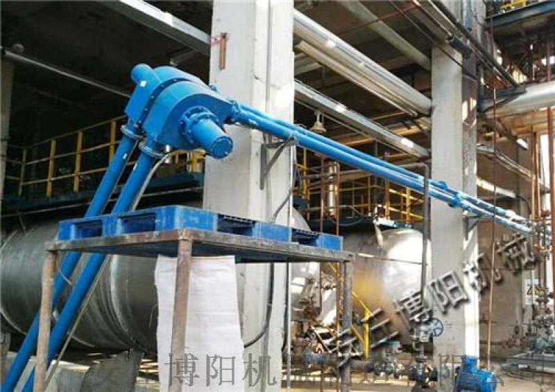 鉛菸灰管鏈輸送機 管鏈輸送設備廠家