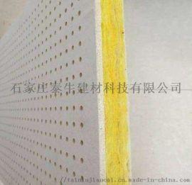 石家庄泰山穿孔复合吸音板天花安全可靠