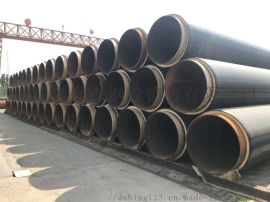 聚氨酯保温钢管厂家沧州