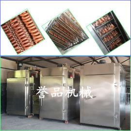 定制款诸城烧烤大肠猪头肉全自动烟熏炉-食品机械设备