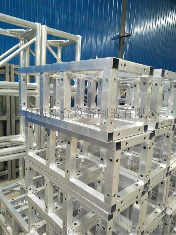 专业生产铝合金方管小铝架湖南长沙广告架背景架喷绘架
