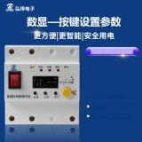 HD32A數顯自動重合閘漏電保護開關