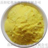 供應 飲水級30%聚合氯化鋁固體