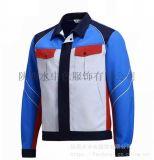 西安定製商務夾克外套 領導幹部商務茄克裝