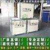 免燻蒸膠合板木箱 鋼帶箱鋼邊箱 設備包裝箱