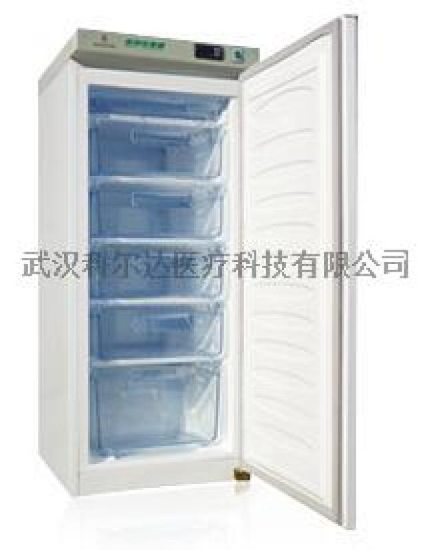 溫儲存箱(立式)