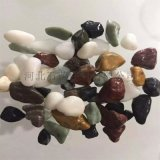 五彩石 洗米石 透水石 石米