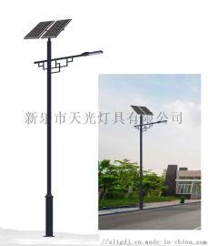供应石家庄太阳能庭院灯