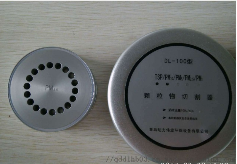03-03综合颗粒物大气采样器