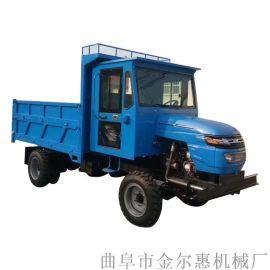 自卸工地载重四轮车/柴油四不像运输车