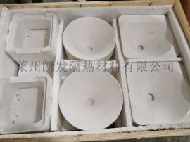 耐高温高密度硅酸钙板浇口套铝液格栅板