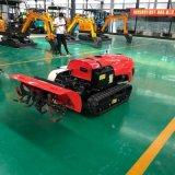 遥控多功能田园管理机 履带式田园管理机 小型旋耕机