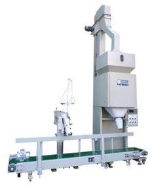 自动定量包装机厂-全自动计量包装秤-杰曼包装