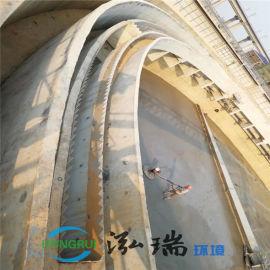 山东泓瑞环境全桥式周边传动刮泥机环保设备厂家直供