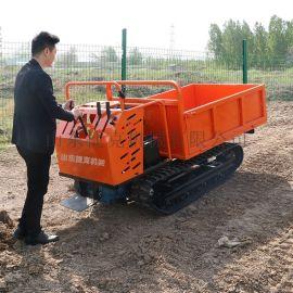 捷克 建筑农用** 1吨泥地果园小型履带车